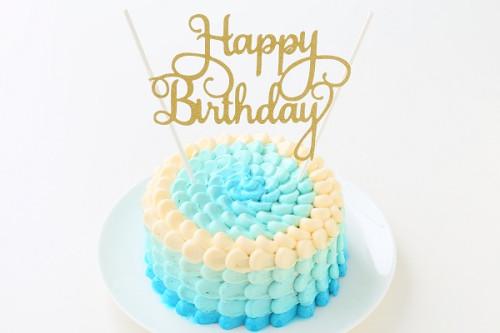 Happy Birthdayピック付き オンブルケーキ ブルー 5号 15cm