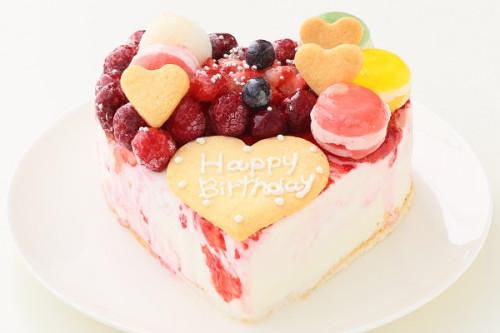 ラズベリーアイスクリームのデコレーションケーキ 5号 15cm