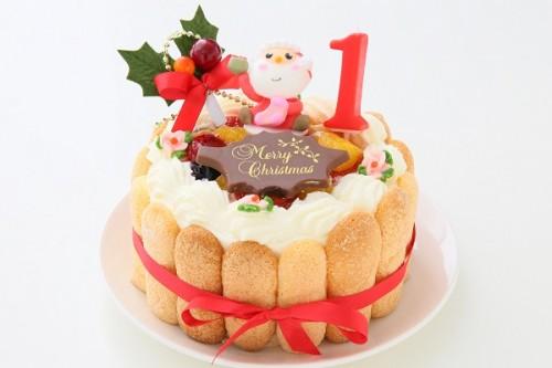 クリスマスケーキ2019 ファーストバースデー フルーツデコレーション 3号 9cm