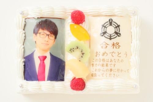 合格入学祝にも、ブック型写真ケーキ 10x14cm
