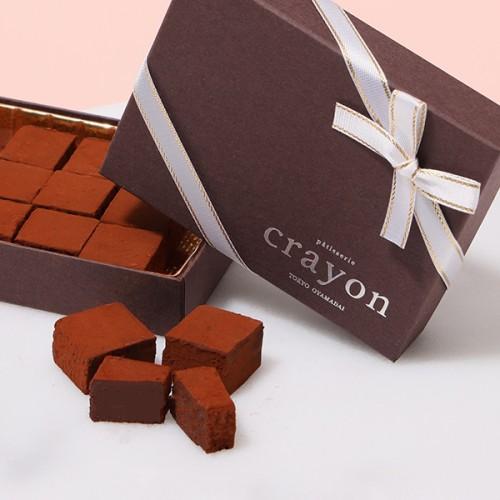 バレンタイン 生チョコレート 尾山台の石畳
