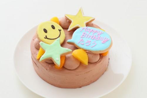 アイシングクッキーバースデーケーキ 生チョコ 5号