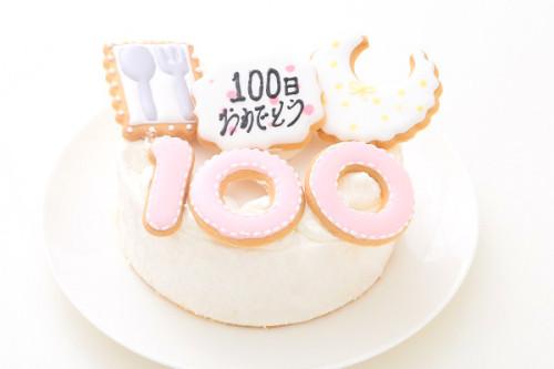 100日バースデー(お食い初め) ヨーグルトクリーム 4号 12cm