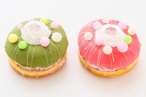ひな祭りドーナッツ 2個セット(イチゴ、抹茶)