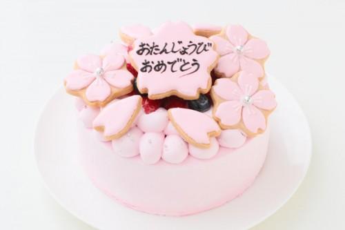 さくらアイシング ピンクデコレーション 贅沢苺2段サンド 4号 12cm