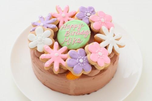 お花畑のアイシングクッキーデコレーション チョコ生クリーム 5号 15cm