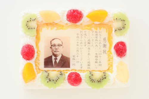 表彰状(感謝状ケーキ等)画像と思い思いのメッセージ両方入れられる表彰状の枠付き写真ケーキ 10cm×13cm