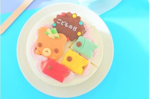 卵・乳除去可能 国産小麦粉と安心材料★こどもの日★クッキーデコレーション 5号 15cm