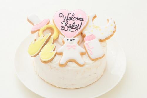 出産祝いアイシングクッキー乗せヨーグルトクリームデコレーション 5号 15cm