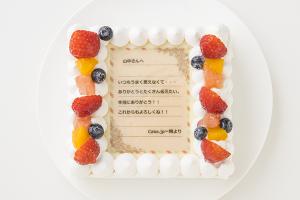 お手紙ケーキ 5号 15cm