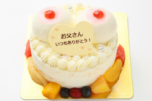 父の日 おっぱいケーキ 5号 15cm
