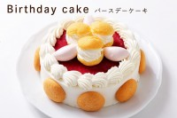 バースデーケーキ 5号 15cm(1033)