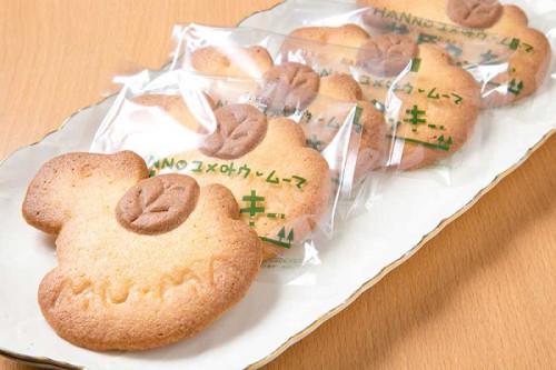 夢馬クッキー 10枚入り