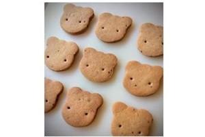 黒糖クッキー★沖縄産黒糖・北海道産小麦使用★素朴な味わい★