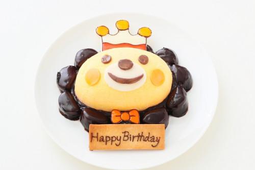 キャラクター立体ケーキ 5号 15cm