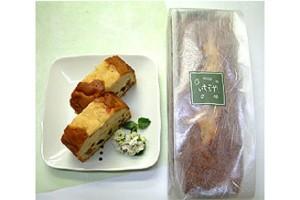 パウンド&ブランデーケーキ  2本入りセット