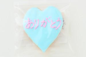 ハートアイシングクッキー ブルー ありがとう 10枚セット
