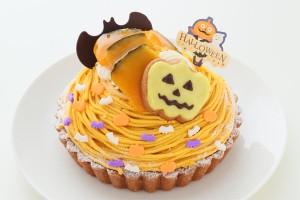 ハロウィン かぼちゃのモンブラン 13cm