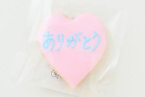 ハートアイシングクッキー ピンク ありがとう 10枚セット