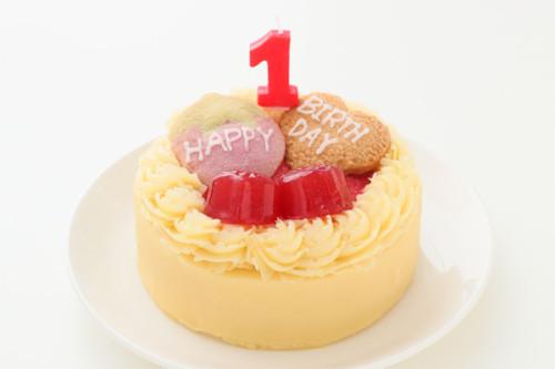 卵・乳製品・小麦粉・ナッツ除去 ファーストバースデーケーキ(さつま芋クリーム)