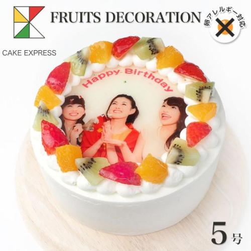 卵不使用の写真ケーキ 爽やかフルーツ 5号 15cm