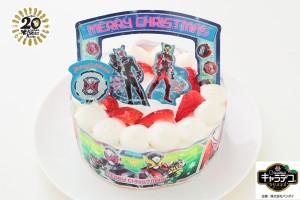 クリスマスケーキ2018 乳製品・小麦粉除去可能 生デコレーションケーキ 仮面ライダージオウ 5号 15cm