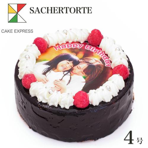 ザッハトルテ デコレーション 写真ケーキ 4号 12cm sachertorte-4-p2