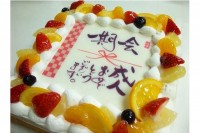 成人式ケーキ 15cmx15cm