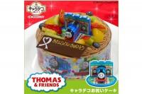 キャラデコお祝いケーキ きかんしゃトーマス チョコクリームショートケーキ 5号 15cm