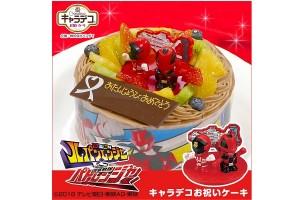 キャラデコお祝いケーキ 怪盗戦隊ルパンレンジャーVS警察戦隊パトレンジャー チョコクリームショートケーキ 5号 15cm
