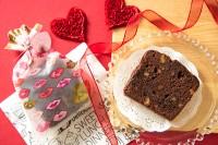 バレンタイン代行 パウンドケーキ チョコナッツ