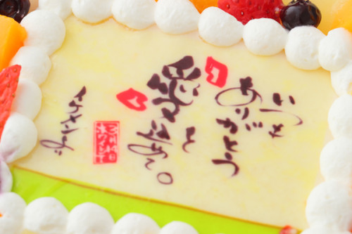 ホワイトデー2019 ホワイトデーケーキ 生クリーム 12cm×12cm