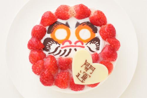 開運吉祥!赤色だるまケーキ 5号 15cm