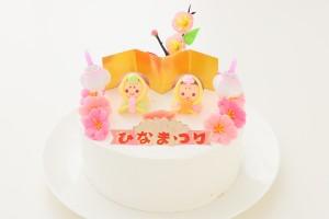 ひなまつり2019 ひなまつりケーキ 生クリーム 4号 12cm