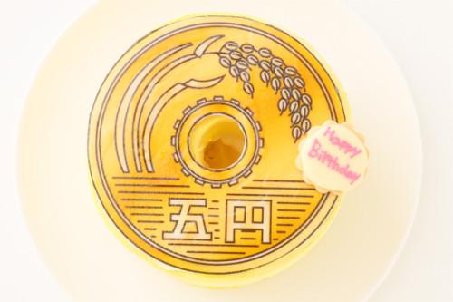 ご縁シフォンケーキ 生クリーム 5号 15cm