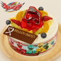 キャラデコお祝いケーキ 騎士竜戦隊リュウソウジャー 生クリームデコレーション 5号 15cm