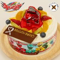 卵不使用 キャラデコお祝いケーキ 騎士竜戦隊リュウソウジャー 生クリームデコレーション 5号 15cm
