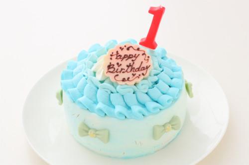 スマッシュケーキ ブルー 4号 12cm