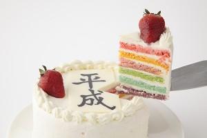 平成レインボーケーキ 5号 15cm