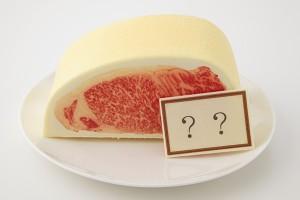 【新元号】和牛サーロインケーキ 令和 約18cmx約8cmx約8cm