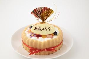 【新元号】令和ファーストバースデーケーキ ヨーグルトクリーム 丸型 4号 12cm