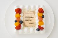 お手紙ケーキ 4号 12cm