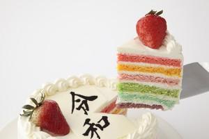 【新元号・めざましテレビ紹介商品】令和レインボーケーキ 6号 18cm