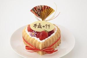【新元号】令和ファーストバースデーケーキ ヨーグルトクリーム ハート型 4号 12cm