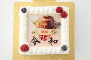 お祝い新年号ケーキバージョン3 令和元年ベビーフォトケーキ 12cmx12cm