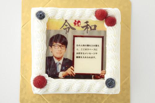 お祝い新元号ケーキバージョン2 元号発表なりきりフォトケーキ 12cmx12cm