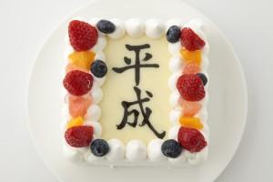 「平成」最後のケーキ フルーツデコレーション 4号 12cm