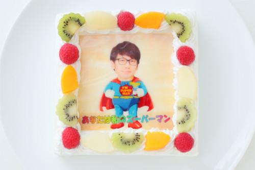 大事な私のヒーローなりきり写真ケーキ 12cmx12cm