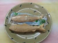 あゆモナカ 10個セット