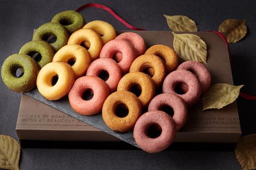 焼きドーナツセット 1箱20個入